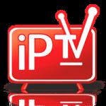 12 AYLIK UYGUN IPTV SERVER